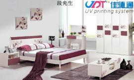 武汉佳德通板式家具打印机 板式家具表面花纹图案喷绘印刷设备