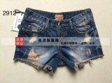 16年新款時尚短褲廣西供應一二線知名品牌折扣女裝男裝童裝批發走份
