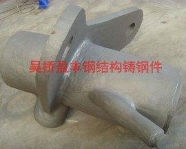 厂家供应铸钢节点,加工定制所有型号