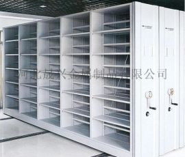 供应手动密集柜 电脑控制密集架 不锈钢密集柜