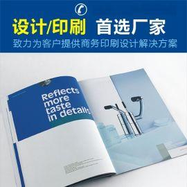 普陀画册印刷**定制,免费打样,专业样本广告刷设计
