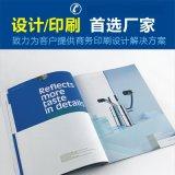 普陀畫冊印刷高檔定制,免費打樣,專業樣本廣告刷設計