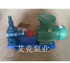 KCG型高温油泵还是找艾克泵业