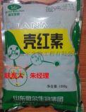 岳阳蛋鸡饲料添加剂低价促销 ,改善蛋壳质量
