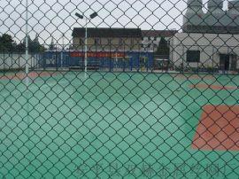 体育场围栏 体育场防护网 勾花铁丝网围栏