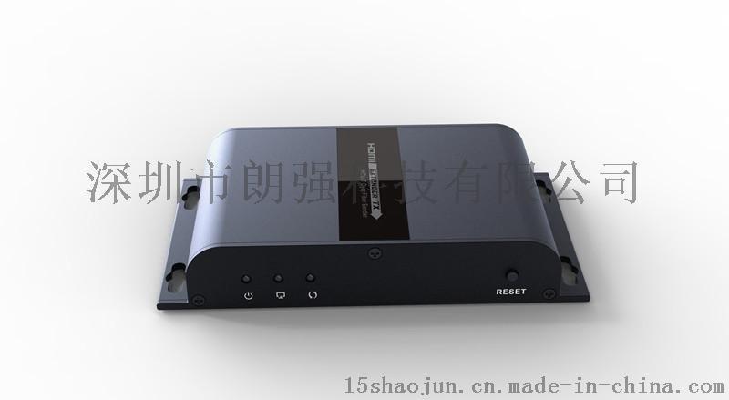 HDMI光端机高清4Kx2K远距离HDMI光纤收发器20公里工程应用