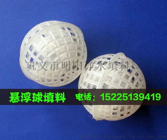 河南球形悬浮填料,双层球体悬浮球