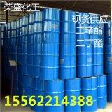 二辛酯 环保增塑剂 齐鲁石化国标二丁酯