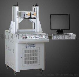 珠海东莞中山经济型自动打标机 50w激光金属打标机