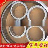 价格优惠内外环不锈钢金属缠绕垫片 规格齐全 专业生产 质量保证