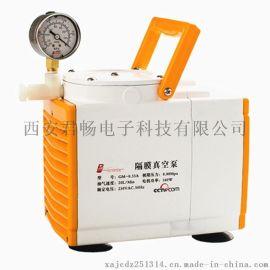 供应真空隔膜泵/实验用真空泵/西安君畅牌真空泵
