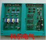 WVP-600G变负载进相器用控制板主板驱动板