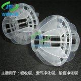 吉能环保供应 Φ50多面空心球 PP塑料空心球 空心球填料