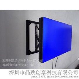 厂家现货福建三星46寸超窄边液晶拼接屏 前维护液压拼接墙