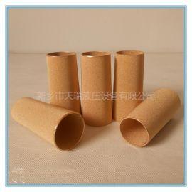 供应铜粉末烧结滤芯 不锈钢粉末烧结滤芯 烧结滤芯