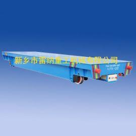 厂家直销KPT拖缆供电型轨道电动平车
