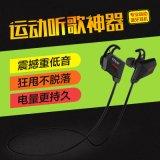歌奈 sport7運動藍牙耳機無線蘋果 4.1身歷聲入耳式耳機高質量藍牙耳機