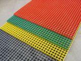康之億玻璃鋼格柵板聚酯纖維格柵板