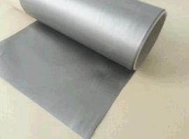 导磁率150u吸波材料