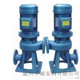 LWP立式不鏽鋼排污泵