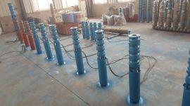 便携维修潜水泵17580-200