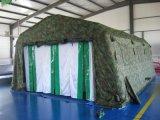 防化洗消帐篷 BM-AD30