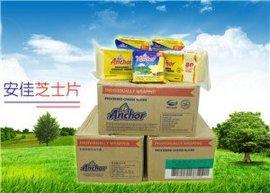上海萌昌国际贸易有限公司 新西兰原装进口安佳奶酪 烘焙原料