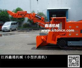 江西鑫通LWLX-260/90L履带式小型扒渣机厂家直销