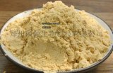 鄭州碩源直銷生姜粉的價格,生姜粉生產廠家