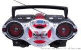 Portable CD Boombox 攜帶型多功能組合機FSD-858