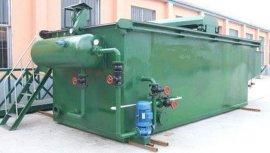 名鼎污水处理设备气浮机设计生产销售安装