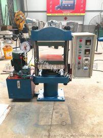 现货供应25t实验室平板硫化机 大学高校测试用橡塑压片机
