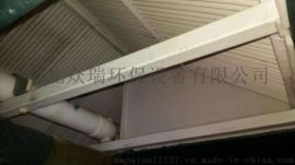 锅炉脱硫除尘器设备 平板除雾器工艺