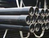西安寶鋼DZ40無縫鋼管