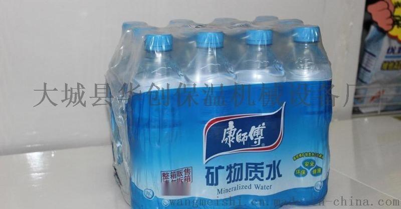 诚信质保PE膜热收缩包装机 饮料 牛奶 啤酒膜包机