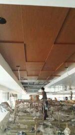 汽车4S店吊顶  金属天花装饰材料木纹铝单板