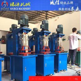 低价批发 全新节能环保色粉分散设备 高效节能