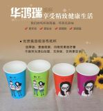 纸杯/一次性奶茶纸杯/纸杯定做/咖啡纸杯