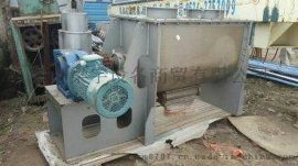 **二手500公斤不锈钢卧式螺带混合机