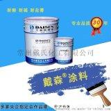 水性丙烯酸聚氨酯面漆  水性聚氨酯漆