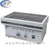 台式振荡器 KS-II康氏振荡器小型 机械往复式振荡器