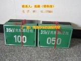 240*300交通指示标志牌 公交不锈钢立柱标志牌可定做