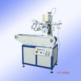 供应恒晖输送带连续热转印机HT-150RQ