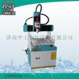 中工机械 ZG-4040D小型玉石雕刻机