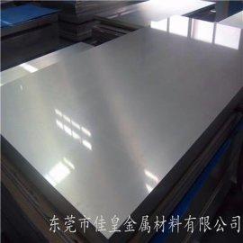 厂家直销2024超硬铝板 7075高镁防锈铝棒 2012铝带