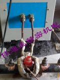沅江市哪里卖高频钎焊机、铜管焊接机、刀具焊接机