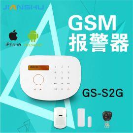 GS-S2G无线GSM报 器控制智能插座家用gsm报 器
