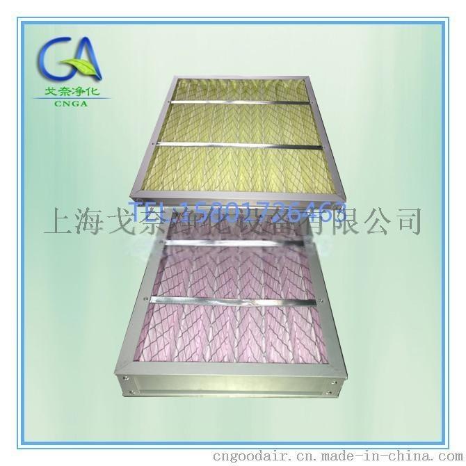 中效板式空氣過濾器【一般空調通風系統中級過濾】