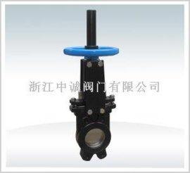 PZ73X一体式浆液阀