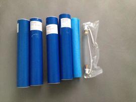 东川UV灯, 230mm, M8,M6,M10